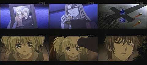 Phantom -Requiem for the Phantom-17-1