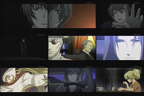 Phantom -Requiem for the Phantom-17-3