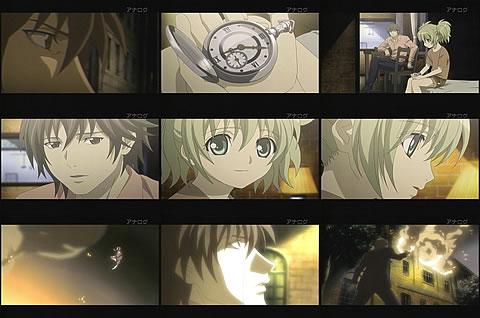 Phantom -Requiem for the Phantom-17-5