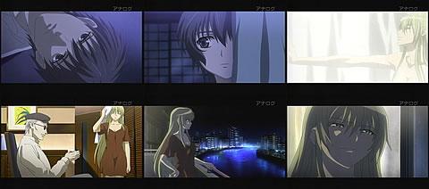 Phantom -Requiem for the Phantom-21-3