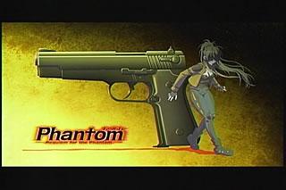 Phantom -Requiem for the Phantom-21-7