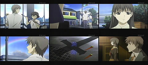 Phantom -Requiem for the Phantom-23-1