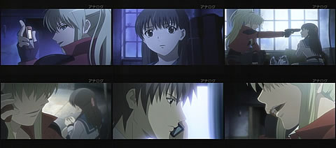 Phantom -Requiem for the Phantom-23-5