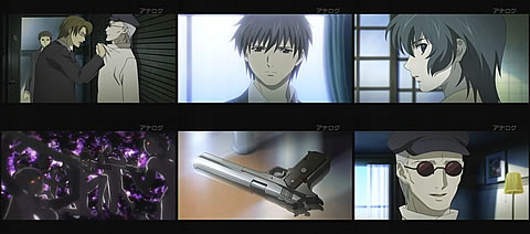 Phantom -Requiem for the Phantom-23-6