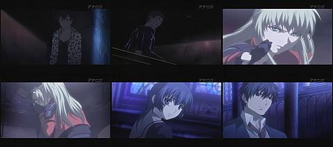 Phantom -Requiem for the Phantom-25-3