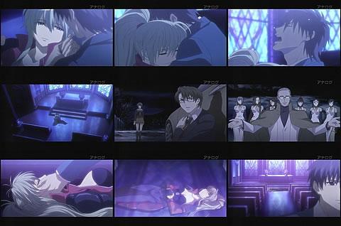 Phantom -Requiem for the Phantom-25-7