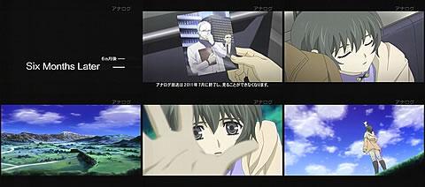Phantom -Requiem for the Phantom-26-5