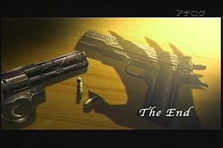 Phantom -Requiem for the Phantom-26-7