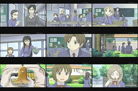 ささめきこと01-3