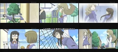ささめきこと04-5