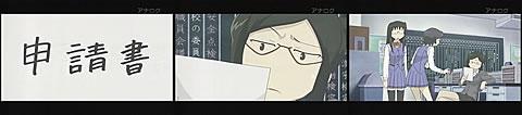 ささめきこと04-7