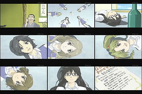 ささめきこと12-8