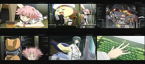 宇宙をかける少女02-6