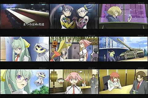 宇宙をかける少女04-2
