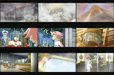 宇宙をかける少女04-5