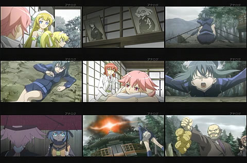 宇宙をかける少女09-4