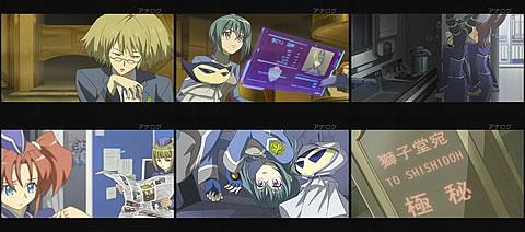 宇宙をかける少女10-1
