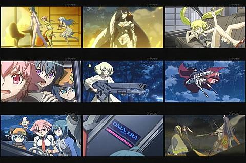 宇宙をかける少女10-6