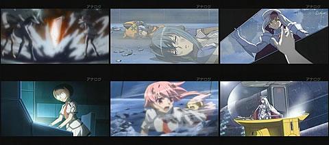宇宙をかける少女10-7