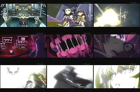 宇宙をかける少女11-6