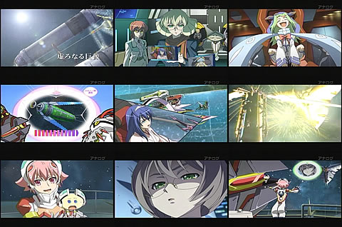 宇宙をかける少女12-2