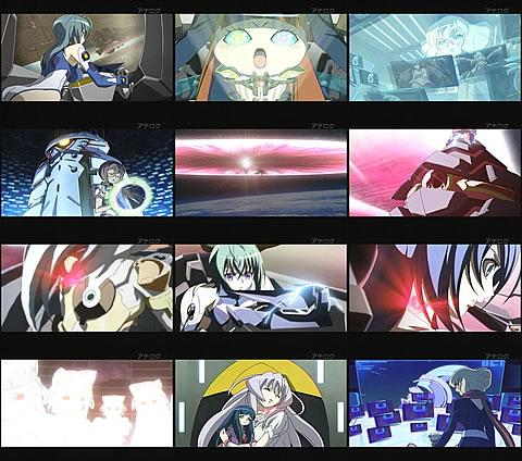 宇宙をかける少女12-5