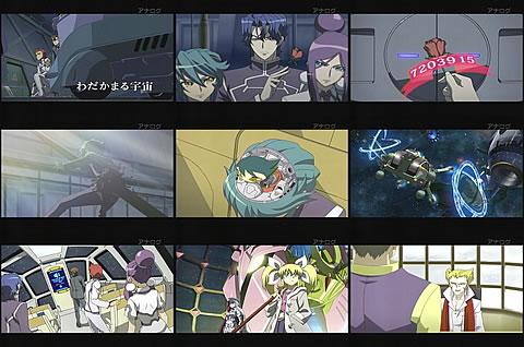 宇宙をかける少女16-2