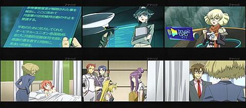 宇宙をかける少女16-3