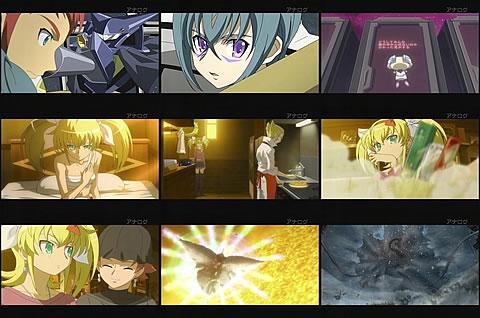 宇宙をかける少女21-4