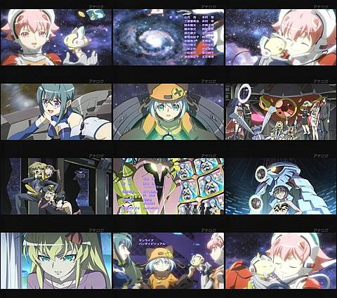 宇宙をかける少女26-9